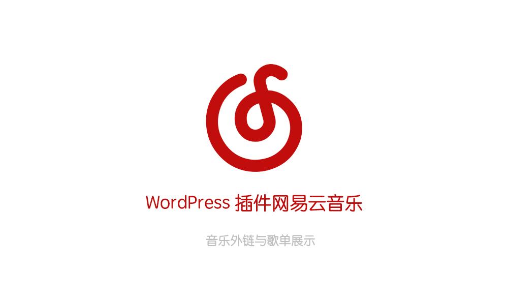 Python无损音乐搜索引擎  FreeBuf互联网安全新媒体平台  关注黑客与极客