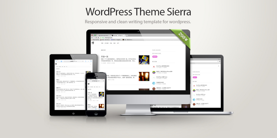 WordPress 主题 Sierra